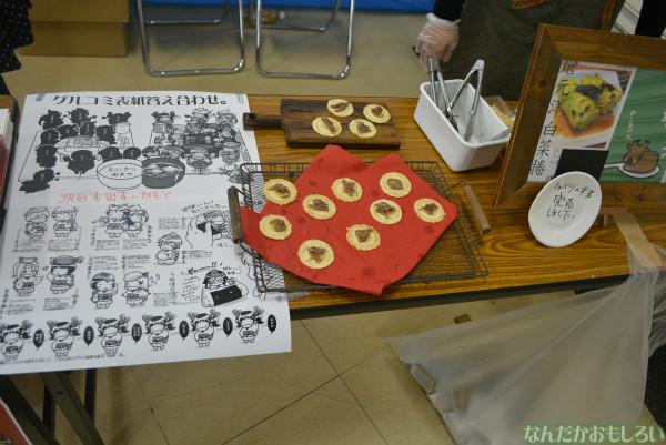 飲食総合オンリーイベント『グルメコミックコンベンション3』フォトレポート(80枚以上)_0468