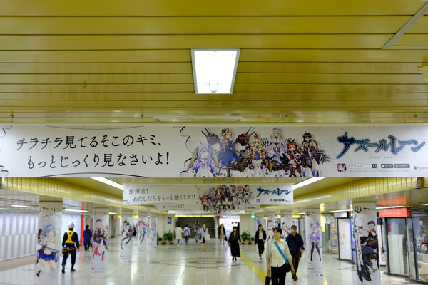 アズールレーン新宿・渋谷の大規模広告-80