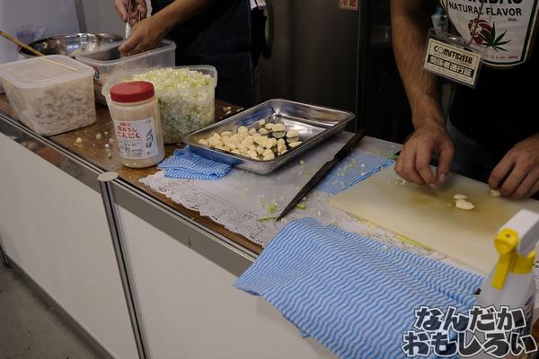 「コミティア」に飲食同人イベント「グルコミ」が出展2467