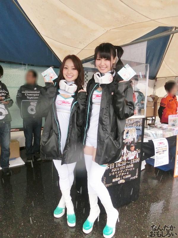第10回痛Gふぇすたinお台場 痛車 コスプレ 写真画像_5719