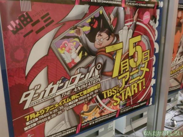 東京アニメセンター ダンガンロンパ展_4289