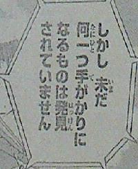20130109_070521