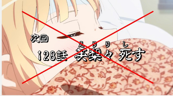 20170519_010430