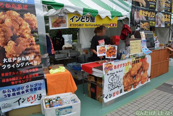 『アニ玉祭』コスプレ&会場の様子フォトレポート_0621