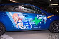 秋葉原UDX駐車場のアイドルマスター・デレマス痛車オフ会の写真画像_6590