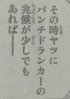 『はじめの一歩』1156話感想(ネタバレあり)2