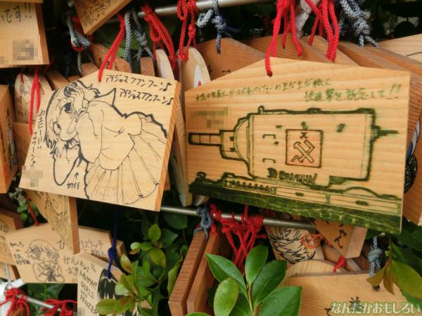 ガールズ&パンツァー 大洗磯前神社の板絵馬 - 3923