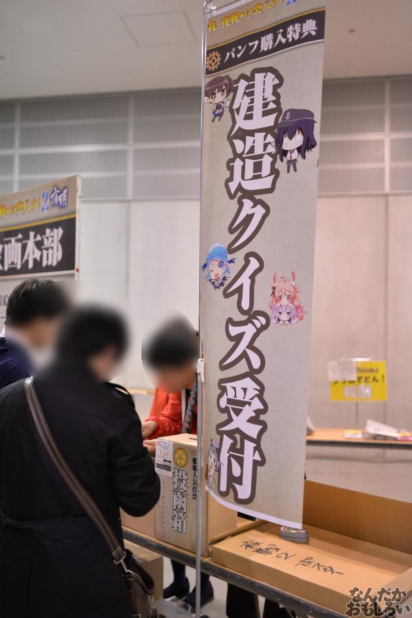 『我、夜戦に突入す!2【有明】×MILLION FESTIV@L!!』フォトレポートまとめ_1635