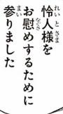 『終末のハーレム』第3話感想(ネタバレあり)1