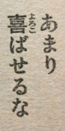 『はじめの一歩』1149話感想(ネタバレあり)3