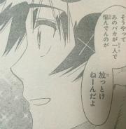 『ニセコイ』第226話感想(ネタバレあり)