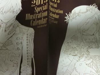 東京喰種スペシャルイラストレーションカレンダー2015