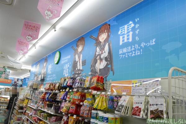 ファミマ横須賀汐入駅前店の艦これラッピングフォトレポート_0050
