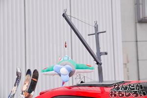 </a><a 『砲雷撃戦合同演習&ぱんっあふぉー!8』艦これ&ガルパン痛車レポート!_9361