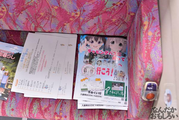 アニ玉祭 ヤマノススメ ラッピングバス フォトレポート_6204