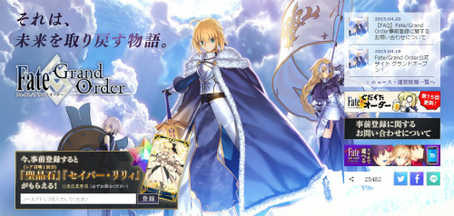 Fate/Grand Order 公式サイト