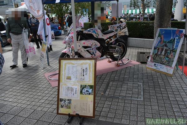 『アニ玉祭』展示痛車フォトレポート_0504