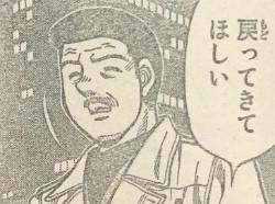 『はじめの一歩』第1213話感想(ネタバレあり)_172235