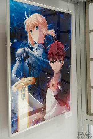 『Fate/stay night[UBW]』展示会の写真画像フォトレポート_01988