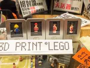 『コミックワールド香港41』フォトレポート_0733