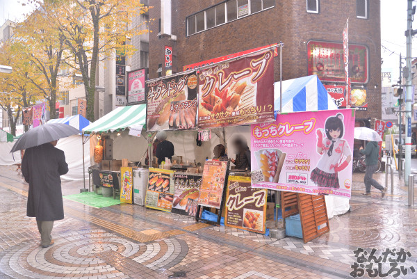 東京八王子の街でサブカルイベント開催!『8はちアソビ』フォトレポート_1282