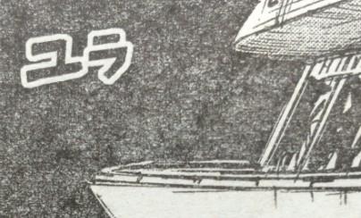 『彼岸島 48日後…』第64話感想(ネタバレあり)7