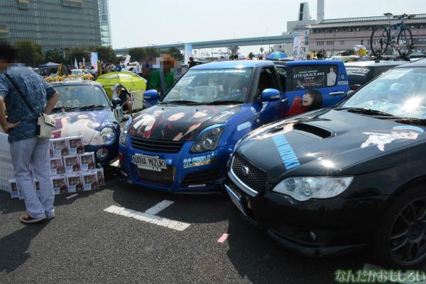 『第8回痛Gふぇすた』水樹奈々さん、田村ゆかりさん仕様の痛車フォトレポート_0906