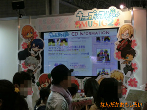 AnimeContentsExpo2013-1164