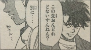 『はじめの一歩』1128話感想(ネタバレあり)2