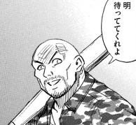 『彼岸島 48日後…』第155話感想(ネタバレあり)_225209