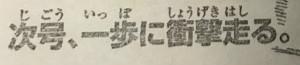 『はじめの一歩』1169話(ネタバレあり)4