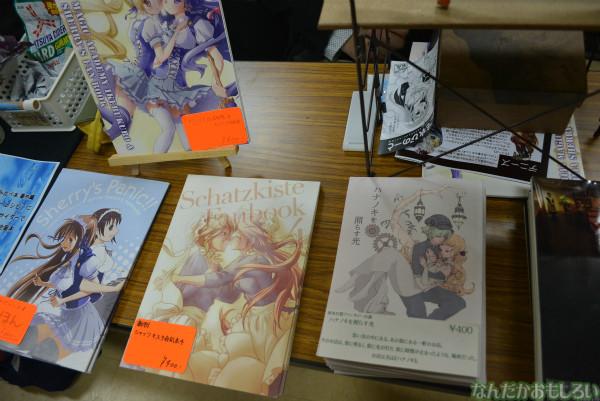 飲食総合オンリーイベント『グルメコミックコンベンション3』フォトレポート(80枚以上)_0523