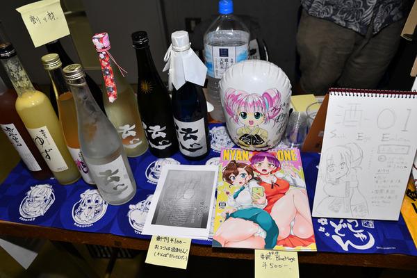 酒っと&SDFイベント-14