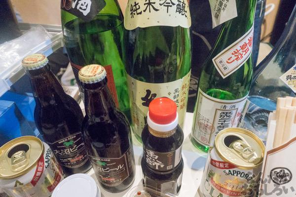 酒っと 二軒目 写真画像_01717