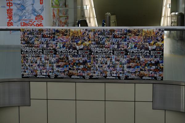 コミケ94、3日前の東京ビッグサイト周辺レポート-28