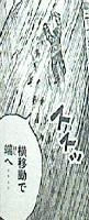 『彼岸島 最後の47日間』第164話感想1