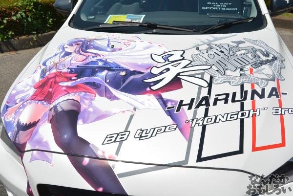 『第8回足利ひめたま痛車祭』艦これ痛車のフォトレポート_0319
