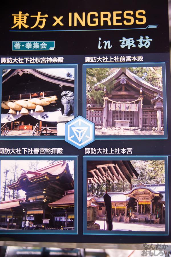 東方Projectオンリー「東方合同祭事」写真画像コスプレあり_6682