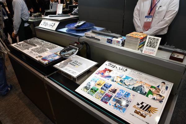 第57回静岡ホビーショー写真レポートまとめ-20