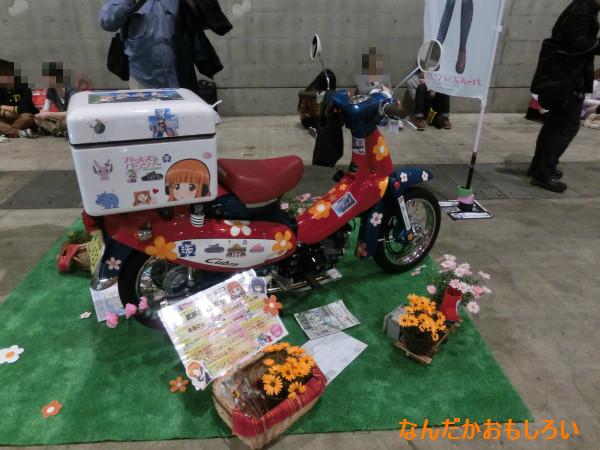 痛Gふぇすた出張編 in ニコニコ超会議2-1407