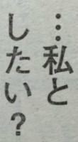 『源君物語』第149話感想2