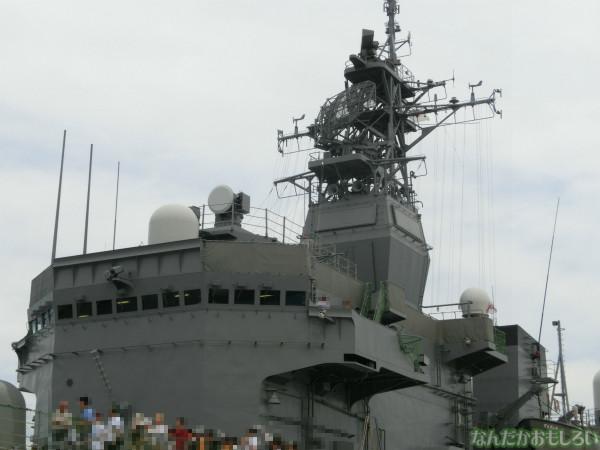 大洗 海開きカーニバル 訓練支援艦「てんりゅう」乗船 - 3745