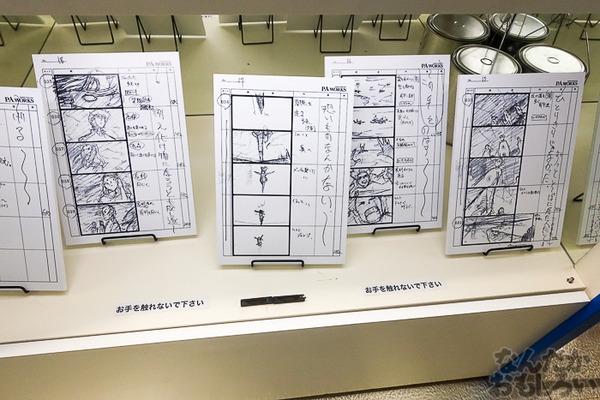 TVアニメ放送中「Charlotte」の貴重な原画を大量展示した展示会がアキバで開催!早速会場の様子をお届け_3592