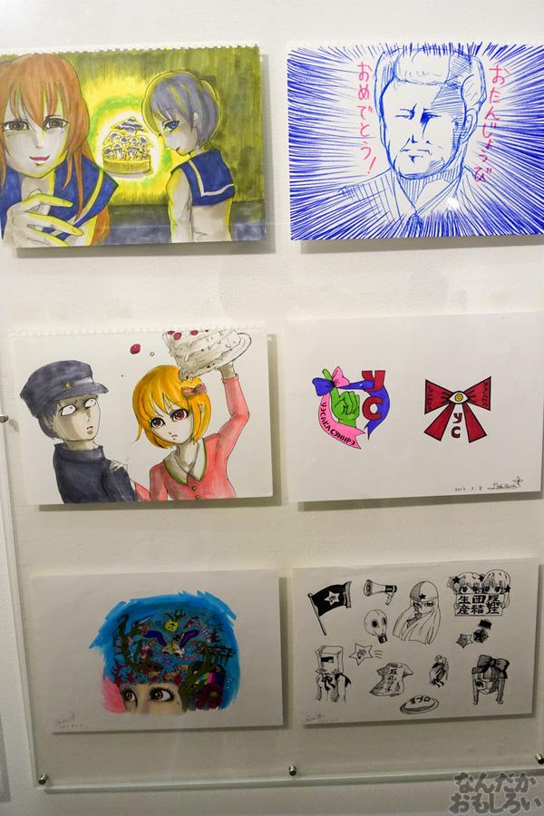 上坂すみれイラスト原画展_写真画像01296