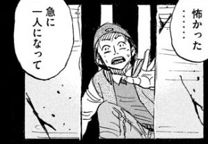 『彼岸島 48日後…』第139話(ネタバレあり)5