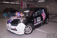 秋葉原UDX駐車場のアイドルマスター・デレマス痛車オフ会の写真画像_6440
