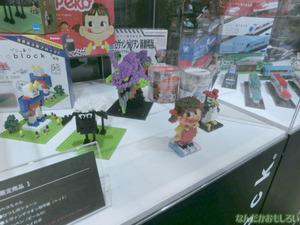 東京おもちゃショー2013 レポ・画像まとめ - 3168