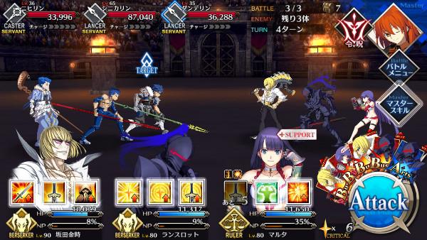 『Fate/Grand Order』「ネロ祭再び ~2016 Autumn~」攻略・敵情報・ドロップ情報まとめ 0 20 26