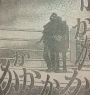 『はじめの一歩』1142話感想(ネタバレあり)3