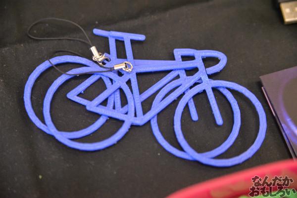 第三回やっちゃばフェス 自転車_7566
